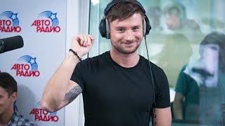 Sergey Lazarev – 7 wonders (#LIVE Avtoradio)