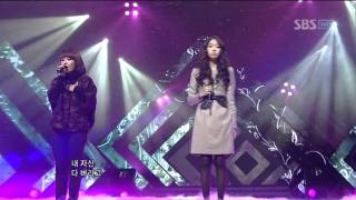 Ab avenue - Women Know (Ab에비뉴 - 여자는 알아요) @ SBS Inkigayo 인기가요 101226