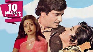 Aasha (1980) Full Hindi Movie | Jeetendra, Reena Roy, Rameshwari, Hrithik Roshan width=