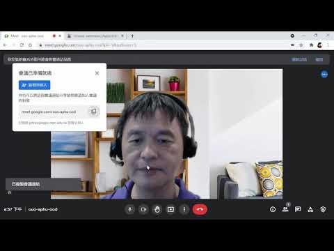 A10 自動點名系統 Google Meet Attendance List - YouTube