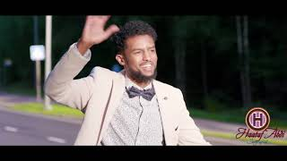 GULLED SIMBA   Muna   (official video) 2017 width=
