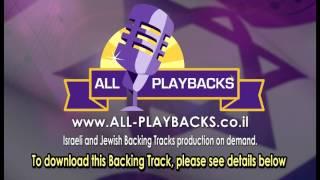Hebrew Karaoke |  Kabed  Et  Avicha  V'et  Imecha |  Haim Israel