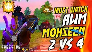 Never Give Up Duo vs Squad with Mohseen - Garena Free Fire- Total Gaming