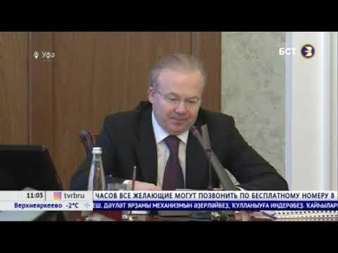 Заседание Общественного совета по развитию экспорта при Главе РБ, БСТ, 21.01.20