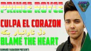Prince Royce Culpa al corazon spanish letra/english lyrics/ kwrdish sub