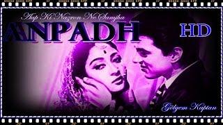 Aap Ki Nazron Ne Samjha 💛 Anpadh 💑 1962 💞  Türkçe Altyazılı HD 1080p