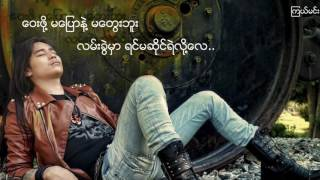 Wa Na - Myanmar love new song 2016-2017