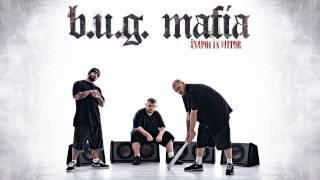 B.U.G. Mafia - Celebrii Anonimi (feat. Luchian)