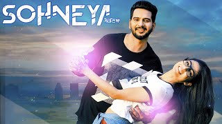 Sohneya (Full Video) Gill Sukhchain  | Latest Punjabi Songs 2017 | Vehli Janta Records
