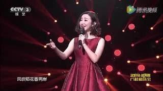 著名红歌手王芳:《我的祖国》,永恒的经典,永远热血沸腾 !