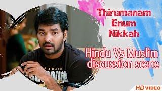 Thirumanam Ennum Nikkah Tamil Movie - Hindu Vs Muslim discussion scene width=