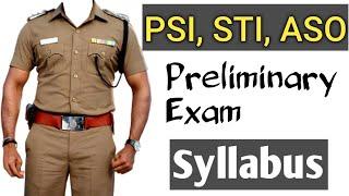 MPSC combined exam syllabus | PSI STI ASO syllabus