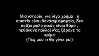 duo ksaderfia - Zn (taki tsan - xarmanis) lyrics