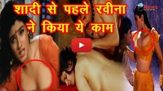रवीना ने सरेआम किया ये काम, पति के उड़े होश  Raveena Shocking Fact Raveals, Husband Shocked