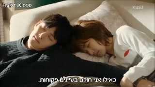 TEI – Words My Eyes Say MV [HEALER OST] (HebSub)