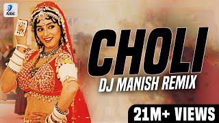 Choli Ke Peeche Kya Hai (Remix) - DJ Manish width=