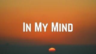 Reba McEntire - In His Mind (Lyrics)