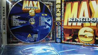 MAXI KINGDOM 舞曲大帝國 6- VIVA EL TANGO