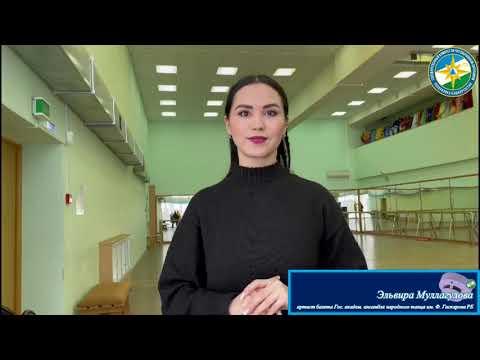 Эльвира Муллагулова приняла участие в акции «Пожарный извещатель – в каждый дом, в каждую квартиру!»