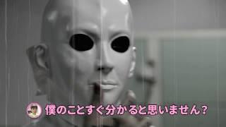 TAEIL JAPAN LIVE TALK SHOW 2017 ミッション発令!-Ⅲ-