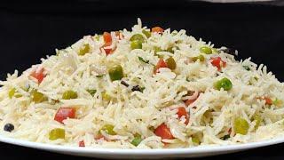 Veg Pulao Recipe | इस तरह से बनाये वेजिटेबल पुलाव जिसे खाकर मजा आ जायेगा | Vegetable Rice Recipe.