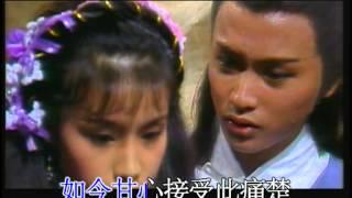 李龍基 - 浣花洗劍錄 (1979麗的電視劇「浣花洗劍錄」主題曲)