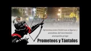 Prometeos y Tántalos en la Biblioteca Autónoma Sante Caserio