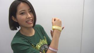 MICHIのライブツアーカウントダウングッズ紹介!「スパナチュ∞ラバーバンドセット」【あと2日!】