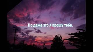 Santiz – До дна(Текст песни)