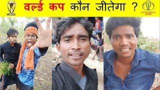 Prince Kumar Comedy | Prince Comedy | Prince Kumar | Vigo Video | PRIKISU Series | Part 168