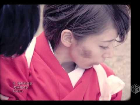 Tsuki No Ookisa Opening Version de Nogizaka46 Letra y Video