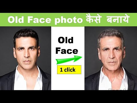 Download thumbnail for Make your face Old | Old face in 1