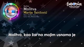 """[2007] Marija Šerifović - """"Molitva"""" (Serbia)"""