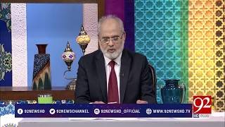 Quote: Hazrat Ali (RA) - 05 April 2018 - 92NewsHDPlus