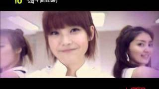 IU - You Know MV  [rock version.]official