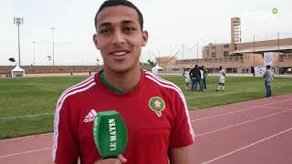 Le Maroc U17 explose le compteur face à la Mauritanie