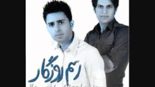 Hamed Moghadam - Rasme Rozegar