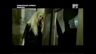 Desislava - My pleasure, my pain - MTV
