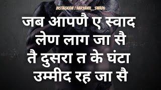 Gangwars #Bawlitared Ja Jile Zindagi New #haryanvi Song 2018