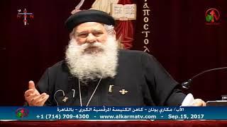 شاهد رد الأب مكاري علي تعليق يقول: من الملاحظ أن أغلب القديسين صعايدة! - Alkarma tv