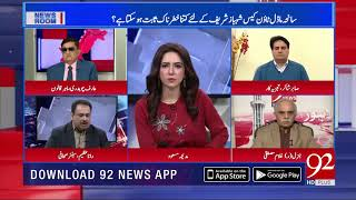 Will new JIT give justice to shuhada of  Model Town case? Answered by Rana Azeem| 5Dec18