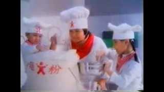 1983 公仔麵 廣告 三個小廚師 送 BMX 單車