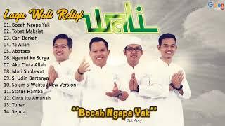 Bocah Ngapa Yak - Lagu Religi Wali 2018 width=