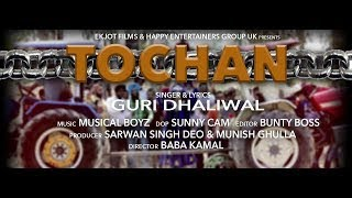 TOCHAN   OFFICIAL VIDEO   GURI DHALIWAL   LATEST PUNJABI SONG 2017 width=