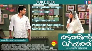 Thattathin Marayathu All Songs Audio Jukebox width=