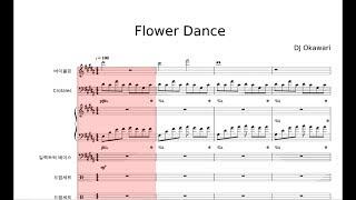 Flower Dance - Violin - by DJ Okawari