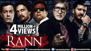 Rann   Full Hindi Movie   Hindi Movies   Amitabh Bachchan   Ritesh Deshmukh   Paresh Rawal