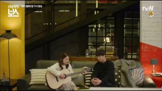 Hyorin - I Choose love you  cover Park Hye Su ( 박혜수) with guitar