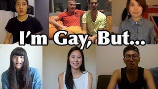 我是同性戀, 但是…