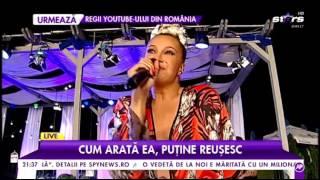 Lora- Valul (LIVE) | Cool Summer Night